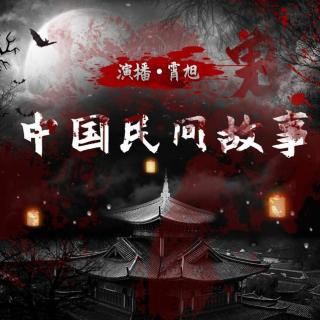 民间故事 古镜