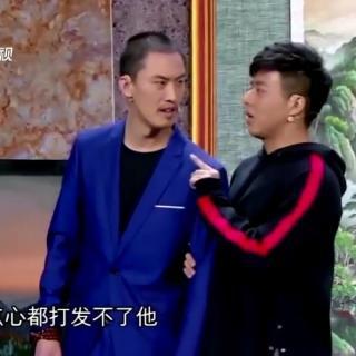 《送礼钱规则》法师刘海柱