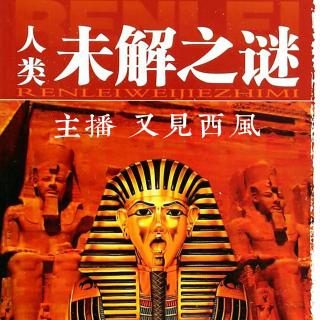 人类最早的文明:苏美尔文明与华夏文明惊人相似?