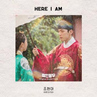 赵贤雅 (Urban Zakapa) - Here I am (哲仁皇后 OST Part.3)