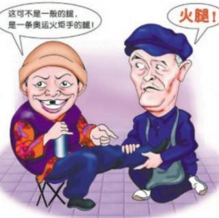 经典小品:《懒汉相亲》宋丹丹、雷恪生