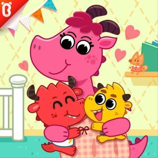 【喷火龙和弟弟】妈妈爱弟弟也爱我:我要变成小宝宝【宝宝巴士故事】