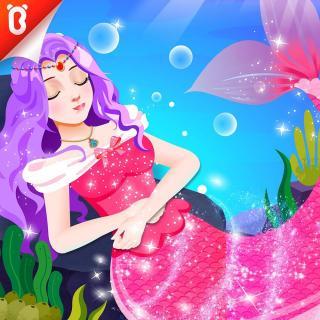 【美人鱼公主】陌生人的东西我不吃:沉睡的美人鱼【宝宝巴士故事】