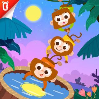 【民间传说】动脑筋多思考:猴子捞月【宝宝巴士故事】