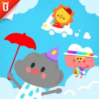 【天气精灵】天气知多少:5小闪电和轰隆雷【宝宝巴士故事】