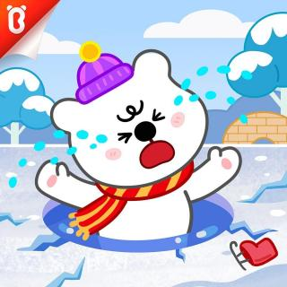 【安全警长拉布拉多】结冰河面很危险:消失的北极熊【宝宝巴士故事】
