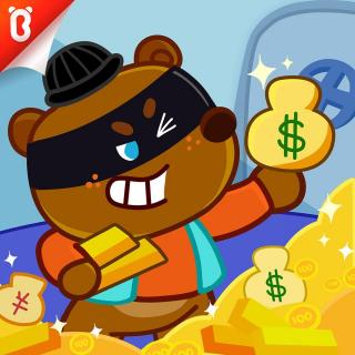 【安全警长拉布拉多】智斗黑熊:森林银行大劫案(上)【宝宝巴士故事】