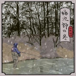 最专业的户外保暖知识分享 - 蝇次郎的冬天 - 优斯迪吧 vol.235