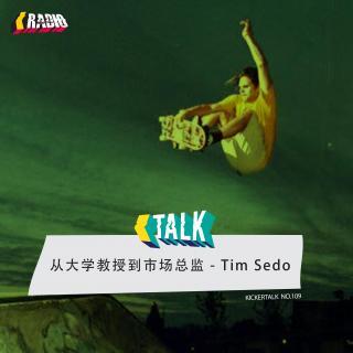 KickerTalk109 - 从大学教授到市场总监 Tim Sedo