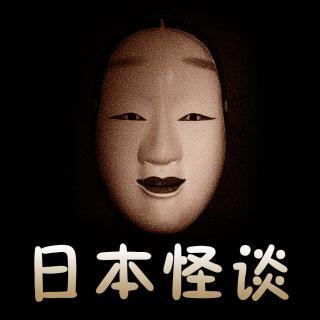 日本怪谈-我无法忘记
