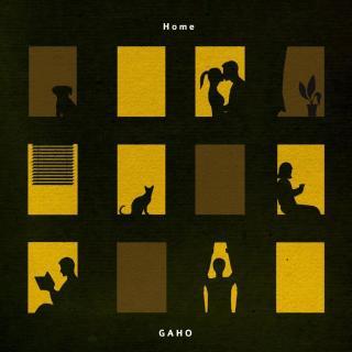 가호 (Gaho) - Home