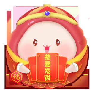 来自荔枝团队的「新年悄悄话」!