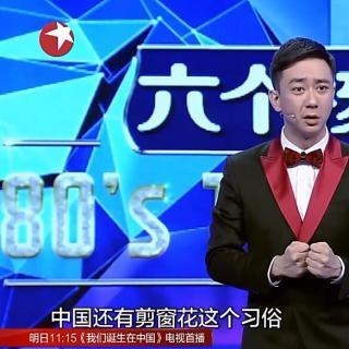 王自健脱口秀全集(88)