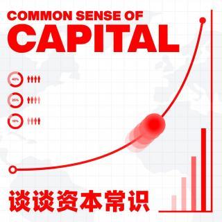 从Gamestop事件说起,聊聊资本市场的一些常识