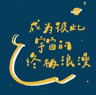 雲深毁歌记—奇妙能力歌(cover:陈粒)