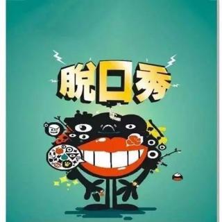 阎鹤祥:你看张大大你看久了,你就发现有病啊