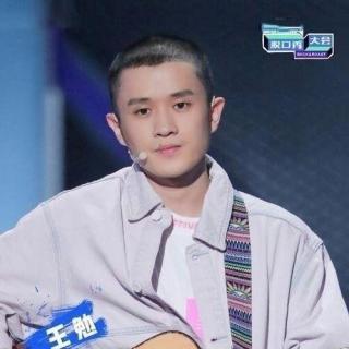 王勉脱口秀全集(20)前方高能