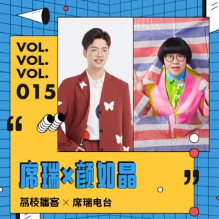 """Vol.15 迷恋""""坏男人""""的如晶:陈小春就是我的理想型"""