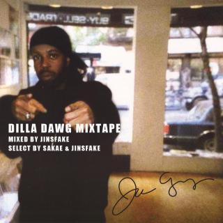 Dilla Dawg Mixtape