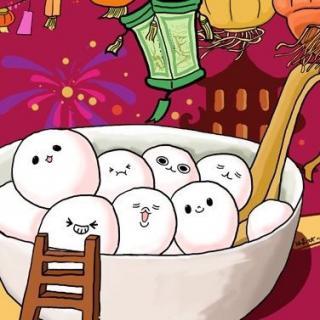 【节日】元宵节——源于中国式的浪漫