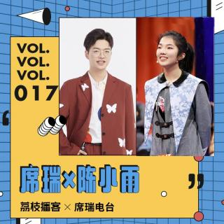 Vol.17 陈小雨:参加《奇葩说》,是一种生命力的宣泄