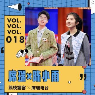 "Vol.18 陈小雨:童年缺乏陪伴的""匮乏感"",让我变成了现在的自己"