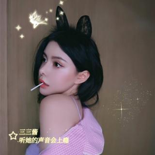 百万个吻(cover文静)