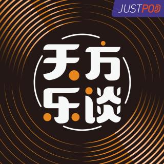 36 | 听古典音乐?不如看看日本影视