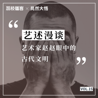 Vol.15 赵赵来了 | 和赵赵对赌的日本茶社,为何不敢兑现赌约