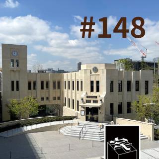 #148:博物字(三)市谷之杜时钟台