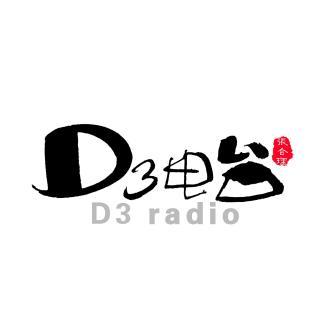 【D3怪谈·八十九】阿鹂·身边怪事4