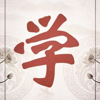 南浦(王安石)
