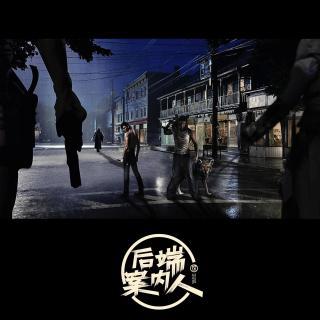 黑恶势力覆灭记(柒)【后端案内人vol-64】