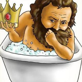 不靠洗澡靠思考