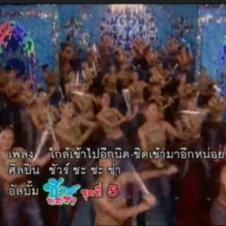 01🇱🇦老挝语Vol,5