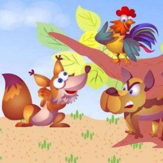 《狗、公鸡和狐狸》