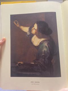 和孩子一起读的艺术史32绘画就是我