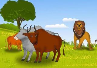 《狮子和三头公牛》