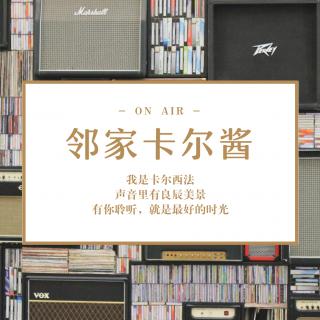 vol.16 笑傲江湖,大盈若冲