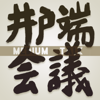 """【梵高Mone¥Talk】房地产40年""""上车""""史"""