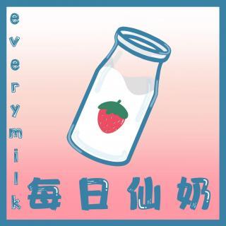 vol.050 守护恋爱脑大作战!