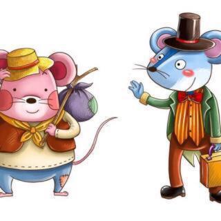 《城里老鼠和乡下老鼠🐭》