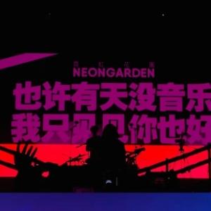 【音乐风景线86】行走CD的大型圈粉现场~