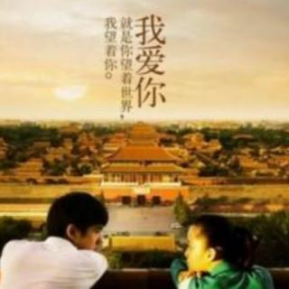 时间教会了我们很多东西-《北京爱情故事》 - Alice😼🌾😋(来自FM189296173)