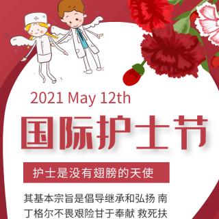 国际护士节,致敬:平凡而伟大的护士