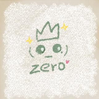 「白敬亭」ZERO