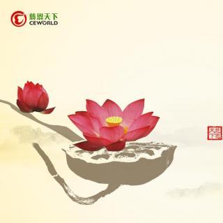 慈恩天下 - 古筝音乐_03
