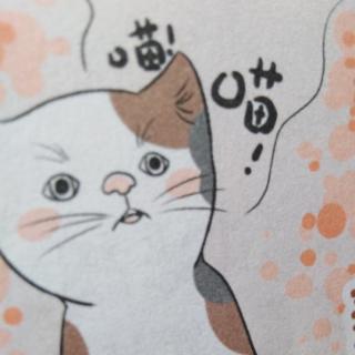 """一年级小学生读作文《新来的""""喵王子""""》"""