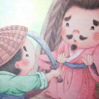 《水浒传之赴江州》