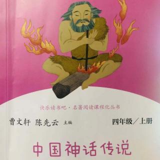 中央天帝黄帝第3-4篇:黄帝与蚩尤之战